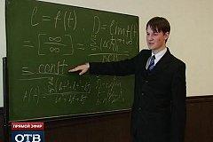 Математическая формула жизни после смерти