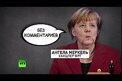 Меркель в смущении от высказываний Яценюка