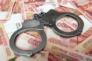 В Нальчике задержали продавцов фальшивых денег фото 2