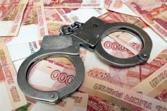 В Нальчике задержали продавцов фальшивых денег
