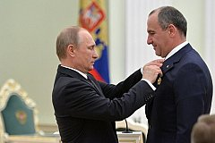 Рашид Темрезов награжден орденом Дружбы