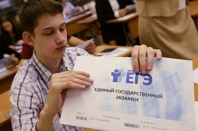 ЕГЭ по русскому языку сдают школьники России фото 2