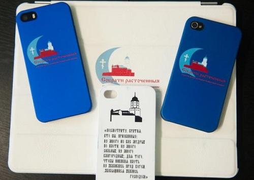 Чехлы для смартфонов в России будут с евангельскими цитатами