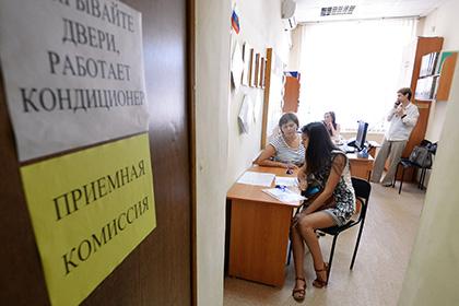 Образование в России подорожает сразу на триста процентов