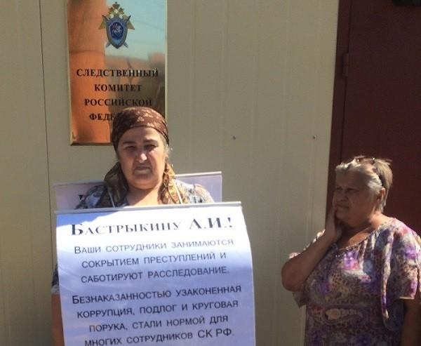 мать одного из задержанных Патимат Ражапова
