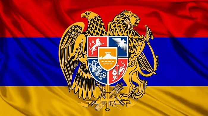Армения отказывается от национального суверенитета