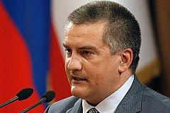 Аксенов намерен добиться повышения зарплаты у Москвы