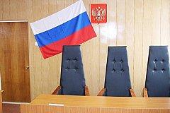 Дело уроженцев Чечни о нападении на сотрудников МЧС передано в суд