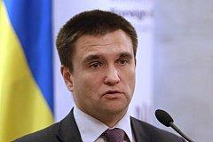 Киев заявил, что компромисс с по Крыму невозможен