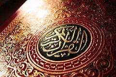 Священные писания - под сень надежную закона