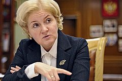 200 млрд рублей пенсионных накоплений потеряны