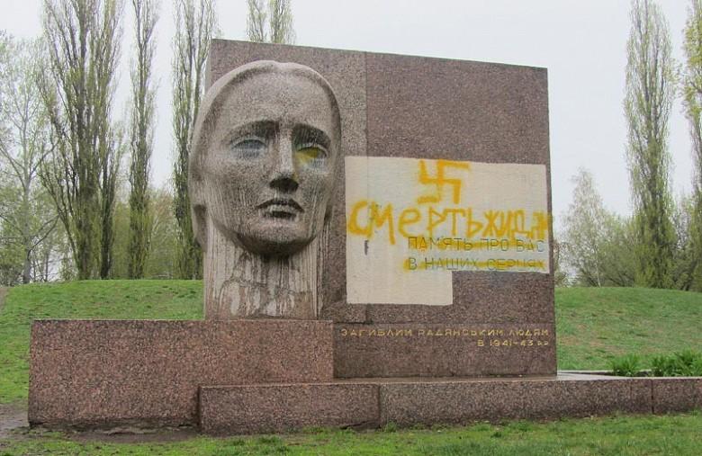 Оскверненный памятник «Скорбящая мать» в Полтаве. фото: poltava.to