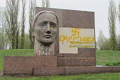 Украина – государство оскверненных памятников