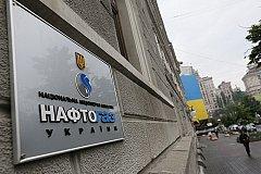 Украина отказалась закупать российский газ