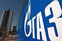 Киев планирует подать в суд на «Газпром»
