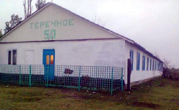 День знаний в селе Теречном пройдет в аварийной школе фото 2