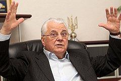 Кравчук: Пришло время говорить о Донбассе