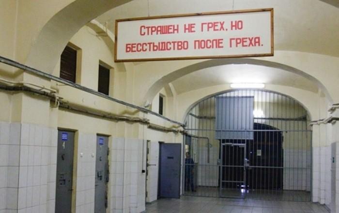 Бутырский наблюдатель. Как тюремщика назначили защищать права заключенных фото 2