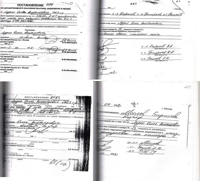 Бутырский наблюдатель. Как тюремщика назначили защищать права заключенных фото 5
