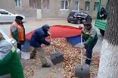 Мягкость наказания за глумление над флагом России удивила жителей Волгограда