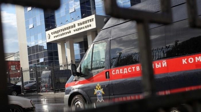 СКР предъявил обвинение Алексею Улюкаеву фото 2