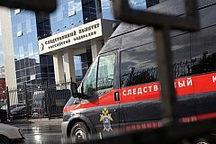 СКР предъявил обвинение Алексею Улюкаеву