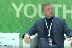 Чубайс заявил о зарождении российской ветроэнергетики