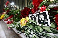 Путин на похороны Фиделя не поедет