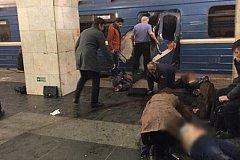 В одном из вагонов метрополитена Санкт-Петербурга произошел взрыв. ВИДЕО