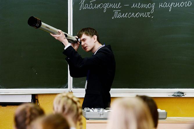 В российских школах планируют преподавать астрономию