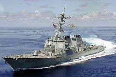 Китай не намерен терпеть американское военное присутствие в Южно-Китайском море