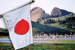 Япония требует изменить российские законы в свою пользу