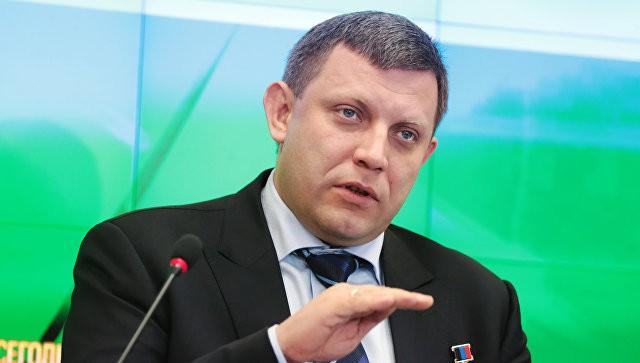 Глава самопровозглашенной ДНР Александр Захарченко. Фото: ria.ru