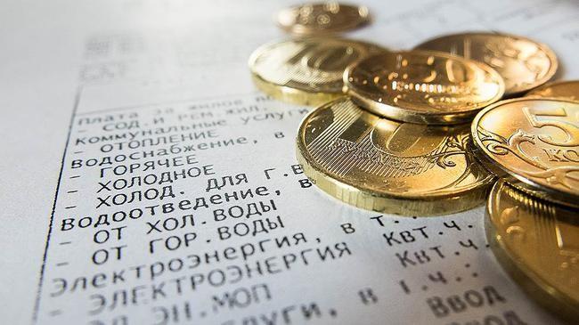 Фото:  expertrt.ru
