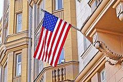 Россия наконец ответила на санкции США