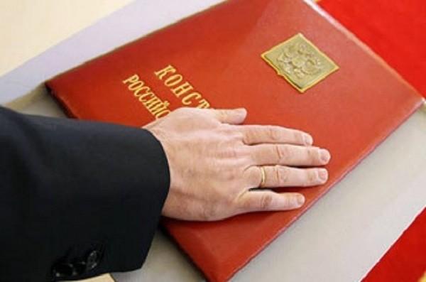 Прими присягу и ты гражданин России фото 2