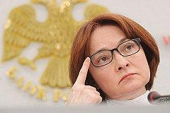 Совфед РФ за выведение $109 миллиардов из США. Предложено национализировать Центробанк