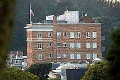 В генконсульстве РФ в Сан-Франциско спецслужбы США намерены провести обыск