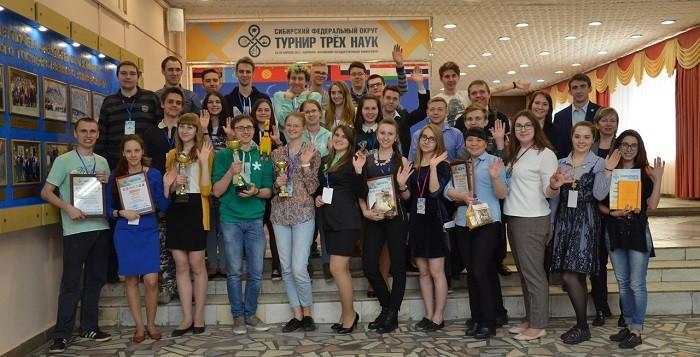 Финал Федерального Студенческого Турнира Трёх Наук 2017 пройдет в Воронеже 14-18 сентября фото 4