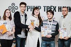 Финал Федерального Студенческого Турнира Трёх Наук 2017 пройдет в Воронеже 14-18 сентября