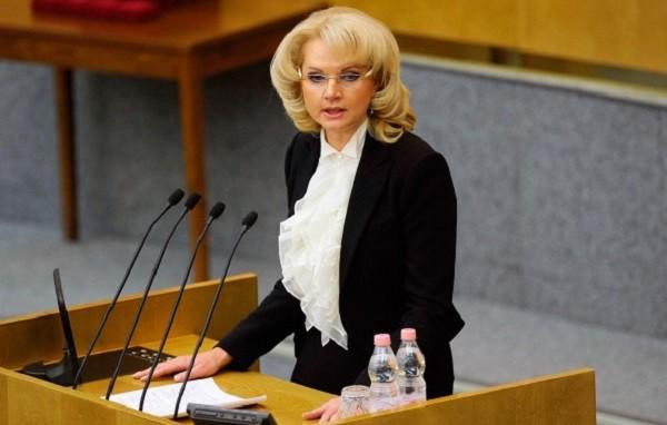 Глава Счетной палаты Татьяна Голикова выступает в Госдуме РФ. Фото:  dni.ru