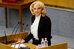 Более двух миллиардов рублей не досчитались в Минобрнауки РФ