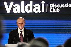 Путин: Мы готовы говорить с Украиной