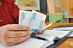 Челябинские школы поборами славятся