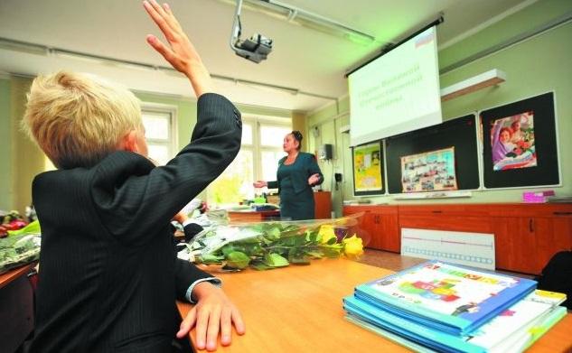 На Северном Кавказе построят 13 школ на резервные средства