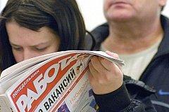 Минтруд: безработица растет в большинстве регионов