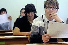 Рособрнадзор проверил знания студентов