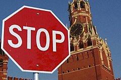 Как Москва могла бы наказать за антироссийские санкции