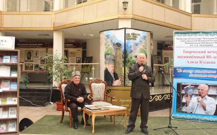 Адизу Кусаеву присвоено звание Народный писатель Чеченской Республики
