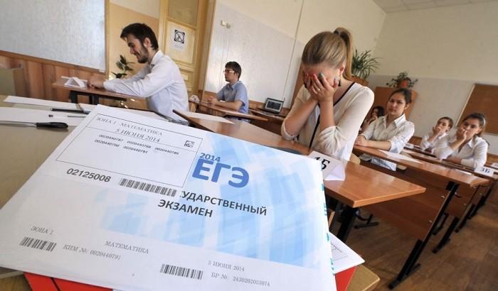Фото:  kolokolrussia.ru